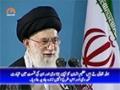 Sahifa e Noor | صحیفہ نور - Supreme Leader Khamenei - Urdu