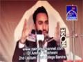 Ammar Nakshawani trashes Wilayat Al-Faqih - English