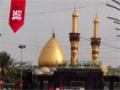34 days until Arbaeen: The countdown begins! - All Languages
