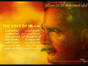 Poetry, Poems and Qasida