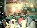 Ghadeer aur Mubahila - Manqabat by Ustad Sibte Jafar Zaidi - Urdu