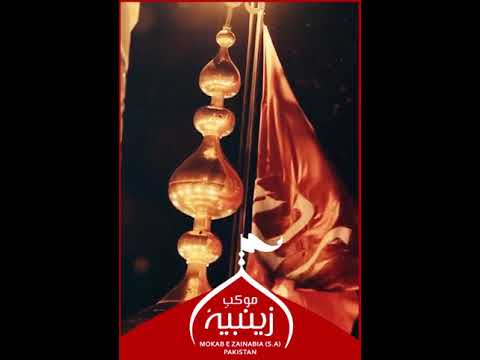 WhatsApp Status [5] | Arbaeen Yaani Khon Ki Talwar Per Fatah Ka Din - Urdu