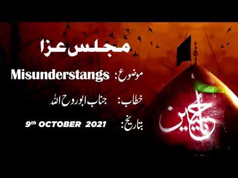 Majlis -e- Aza | Misunderstangs | Janab Abu Rohullah | Toronto, Canada | Muharram 1443/2021 | Urdu